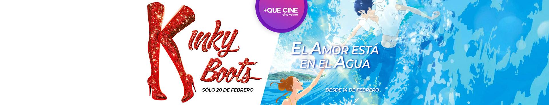 +Que cine